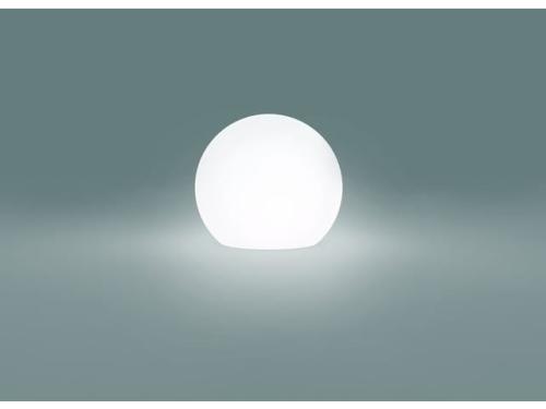 Lampa Ogrodowa Cumulus M 6977 Nowodvorski